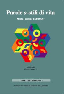 parole-o-stili-di-vita-media-e-persona-lgbtqia-cover-204x300